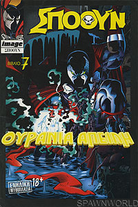 Spawn 7 - Greece