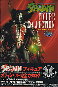 Spawn Figure Collection 1 - Japan