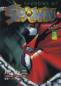 Shadows of Spawn 3